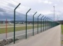 Kwikfynd Security fencing abercorn